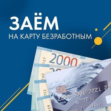 частный займ наличными как посмотреть задолженность по кредиту в каспий банке