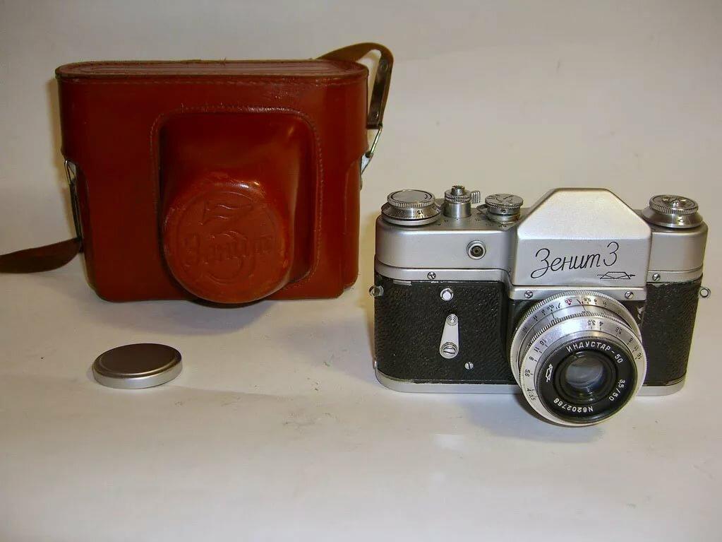 письмо где в ульяновске принимают старые фотоаппараты городском совете