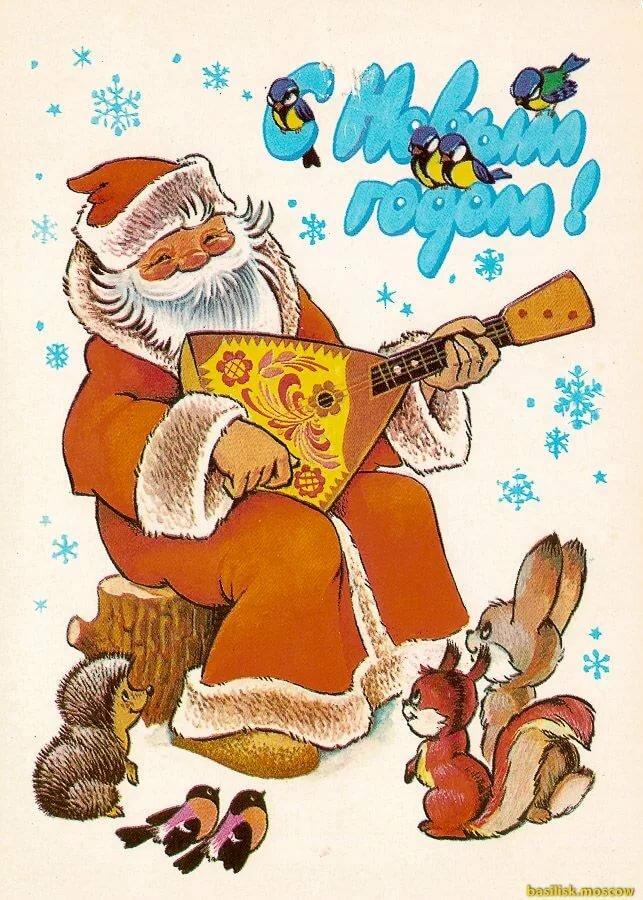 Февраля открытки, советские открытки спрос