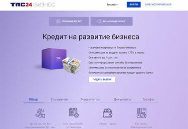 Как перевести деньги с телефона на webmoney кошелек
