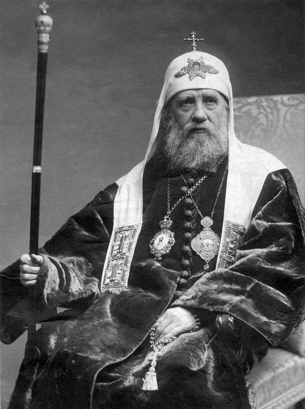 Патриарх Московский Тихон (Беллавин)