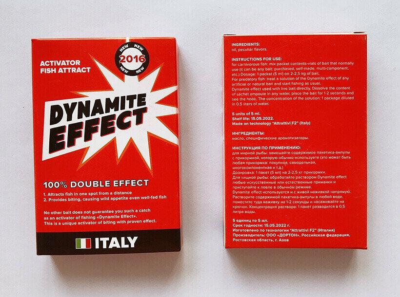 DYNAMITE EFFECT активатор клева в Дербенте