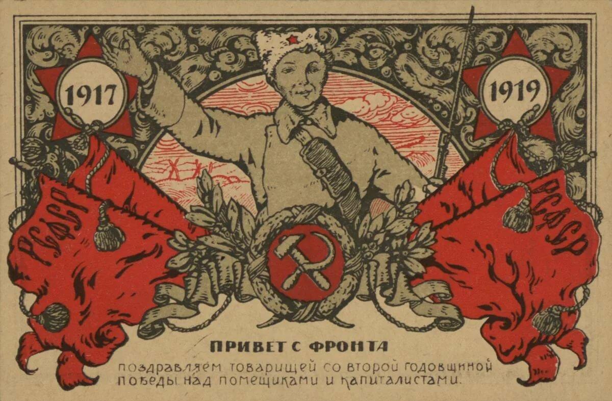 Новогодняя открытка 1918, пожелания