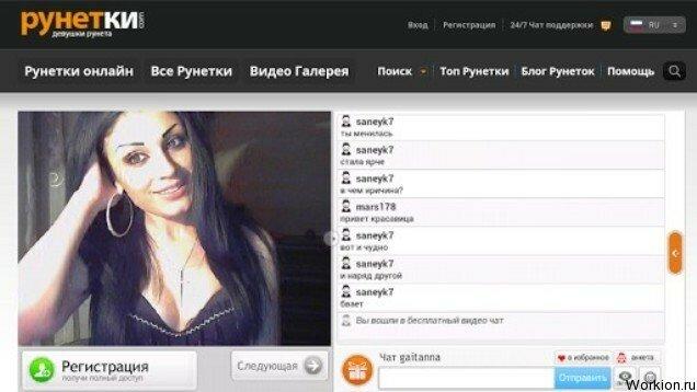 novosibirskiy-seks-chat-bez-problem-bobinniy-pizda-krupnim-planom
