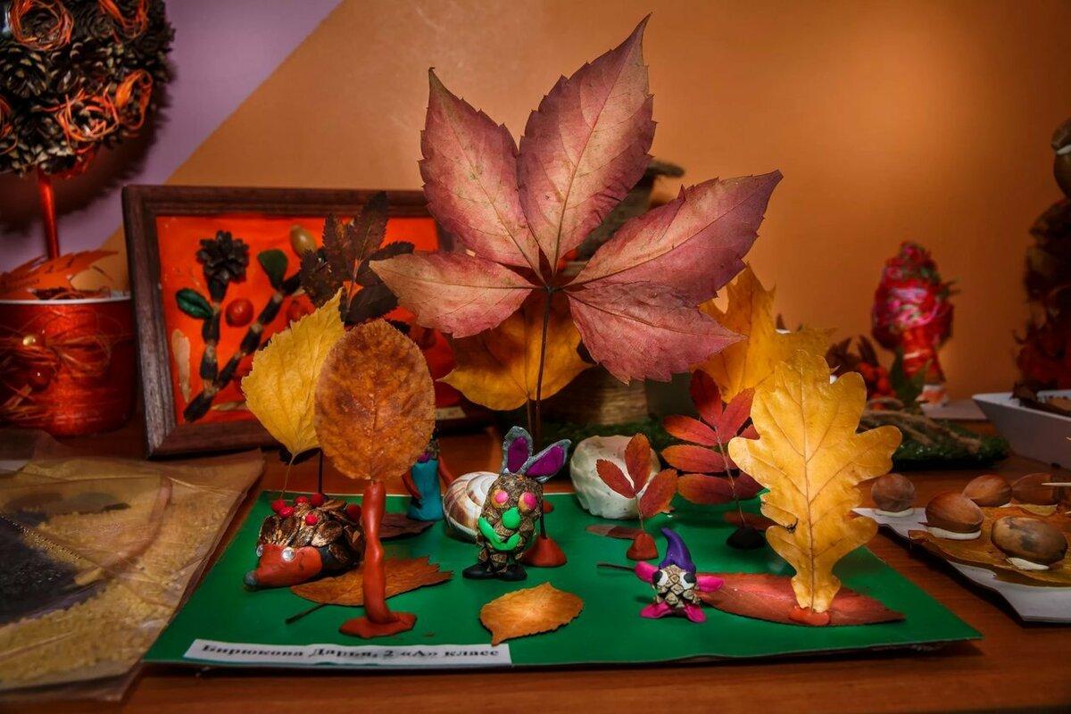 так поделки на осень в школу картинки рай для