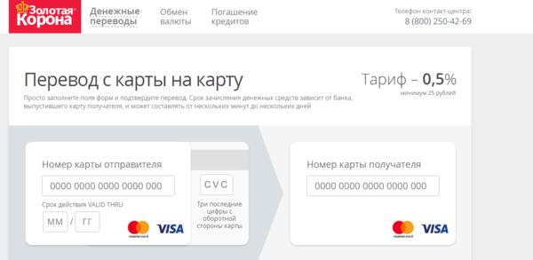 быстрый займ на карту онлайн с плохой кредитной историей 100 одобрение
