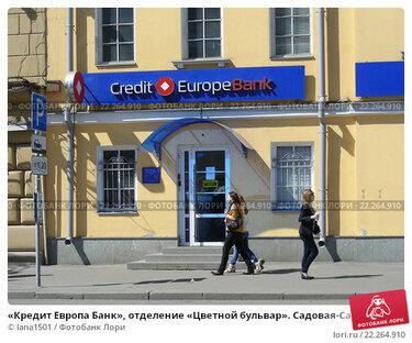 как оплатить кредит в русфинанс банк через сбербанк онлайн личный кабинет