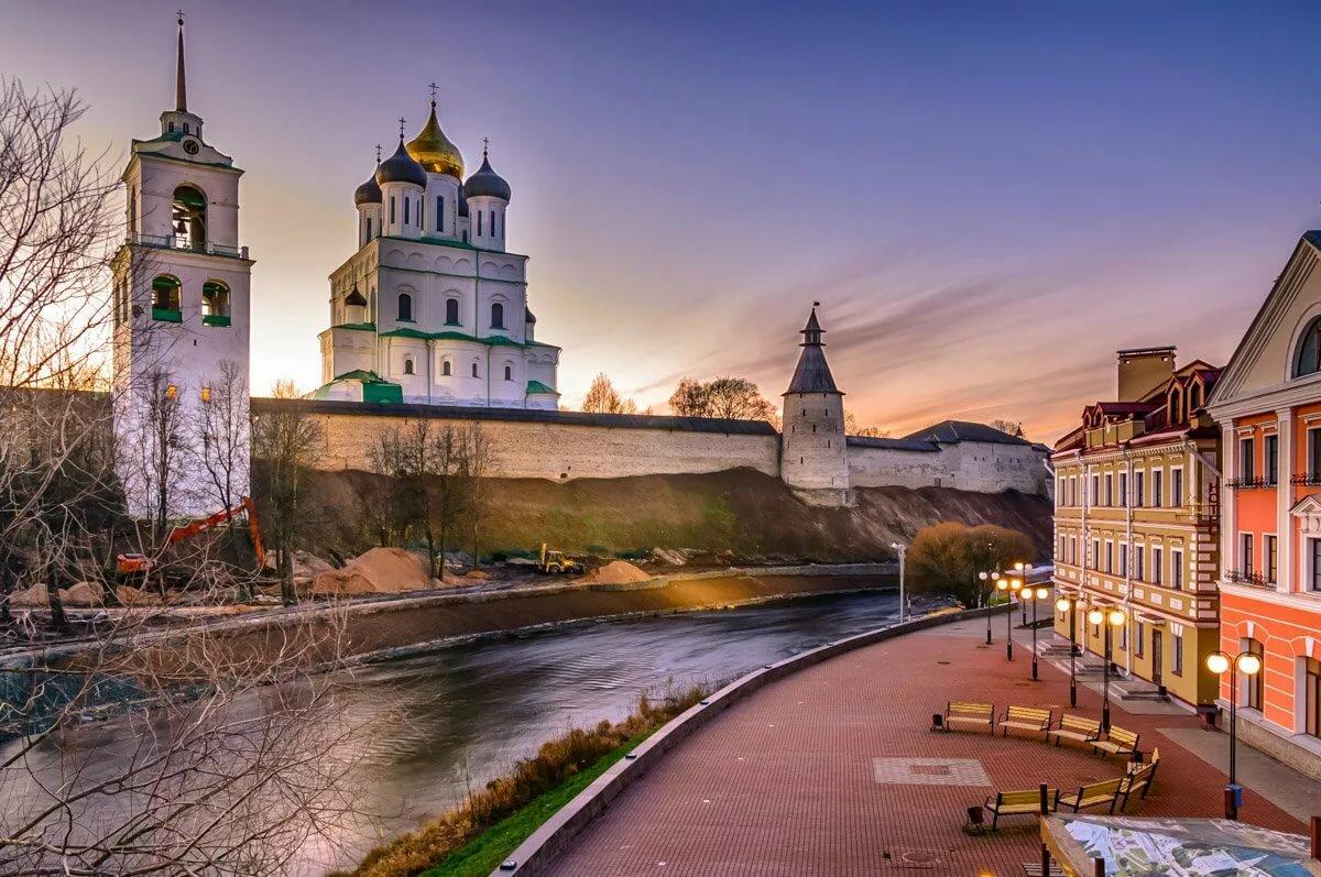 Псков картинки города