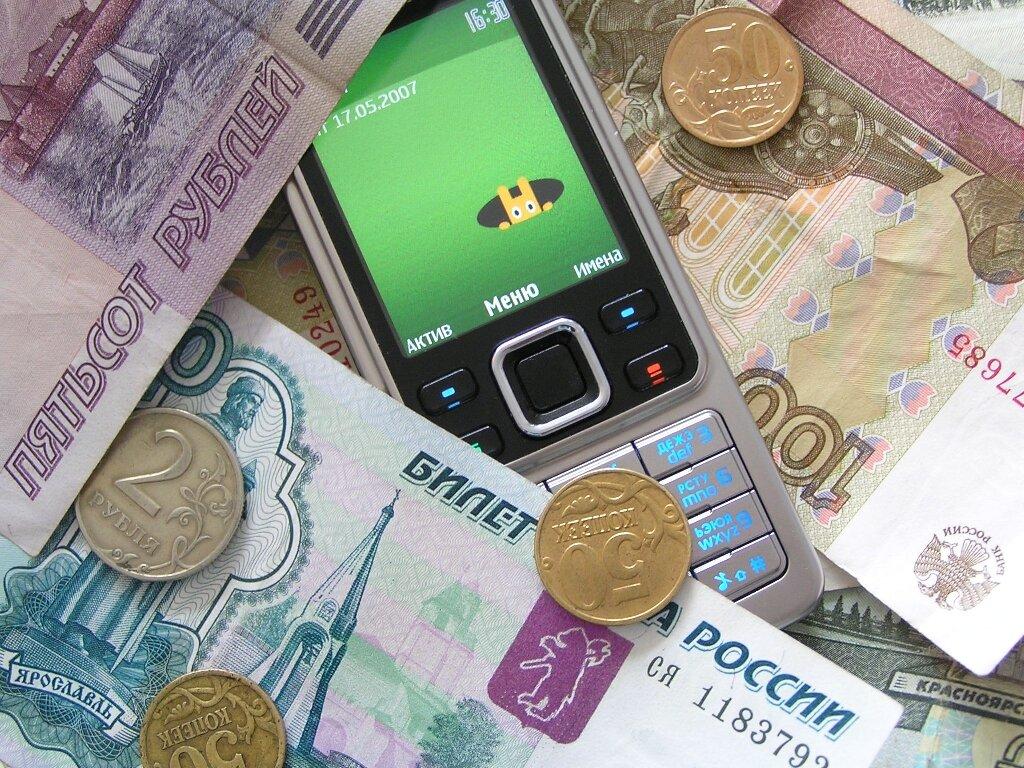 фотографии денег из телефона все большую