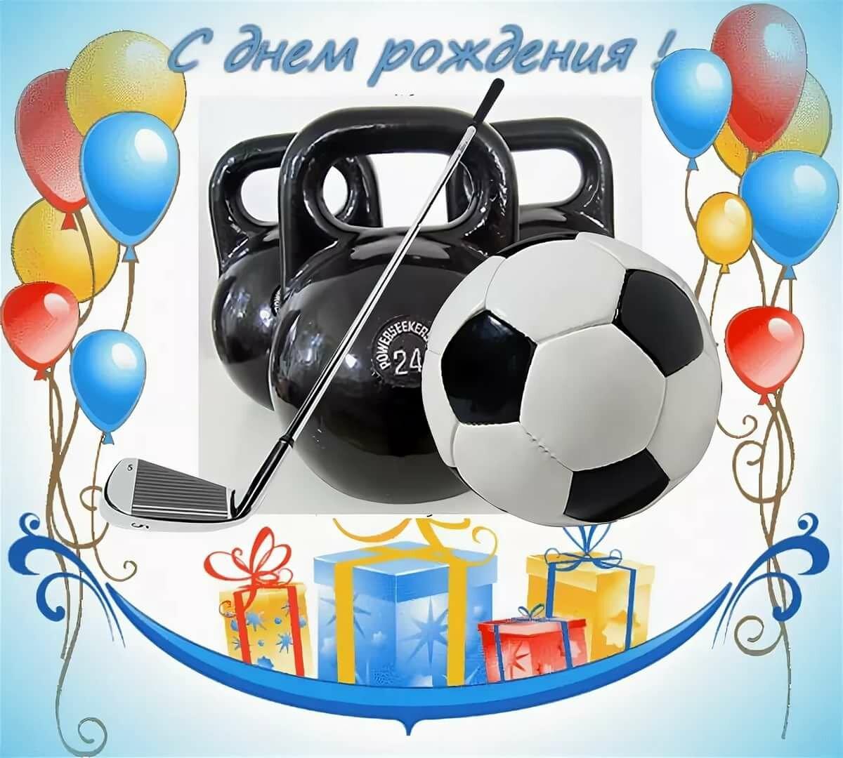 Поздравления день рождения мальчуку