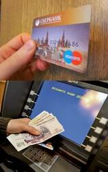 Совкомбанк кредит наличными условия кредитования процентная ставка москва пенсионерам