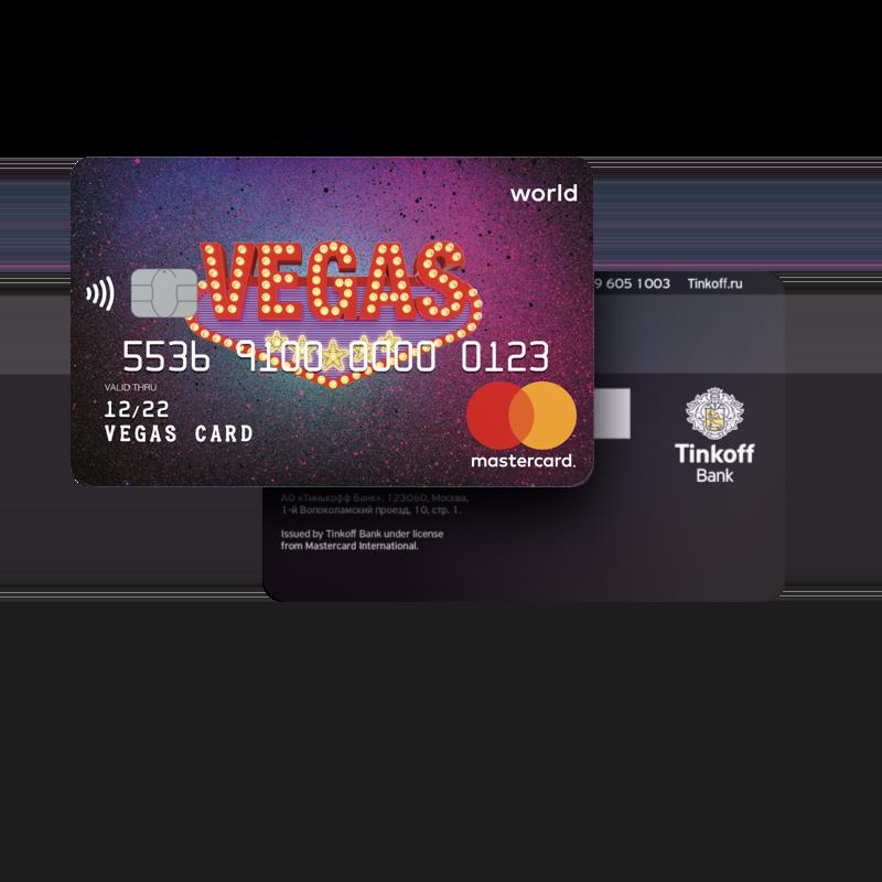 кредитная карта статус банка