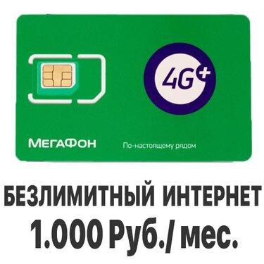 онлайн заявка на кредит телефона в мегафонеполучение ипотечного кредита в втб