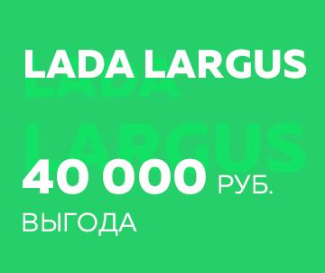 Ариадна кредит омск заявка онлайн уралсиб как взять потребительский кредит