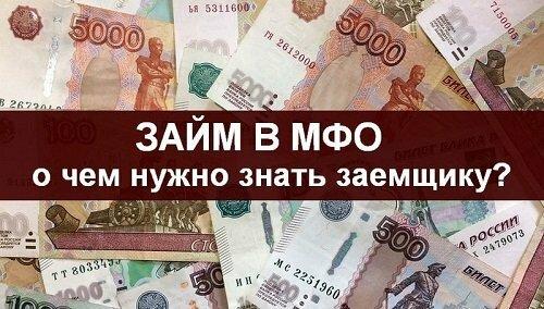 дают ли денежный кредит в 20 лет