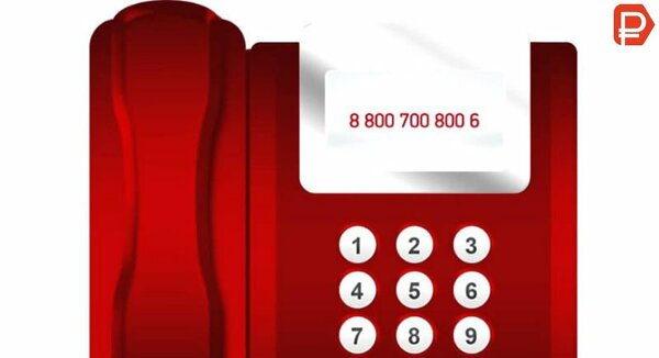Хоум кредит волгоград телефон горячей