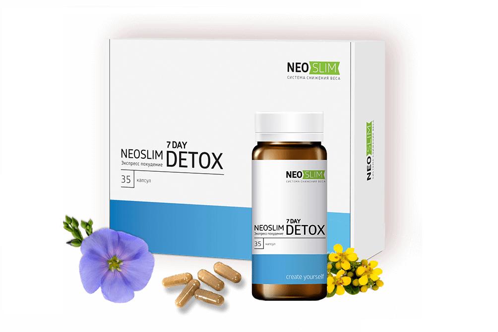 Detox для похудения в Мелитополе