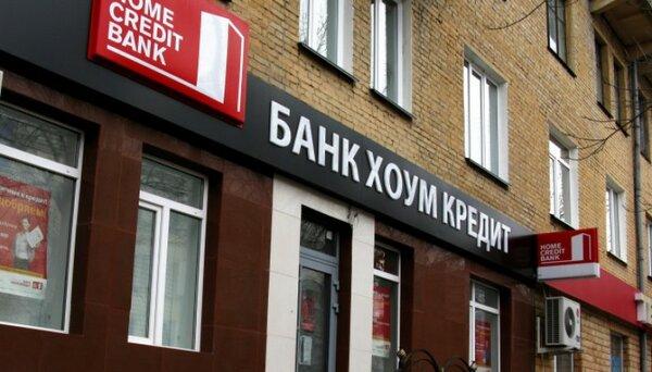 банки которые дают кредиты наличными ип