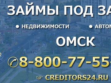 интернет кредит казахстан