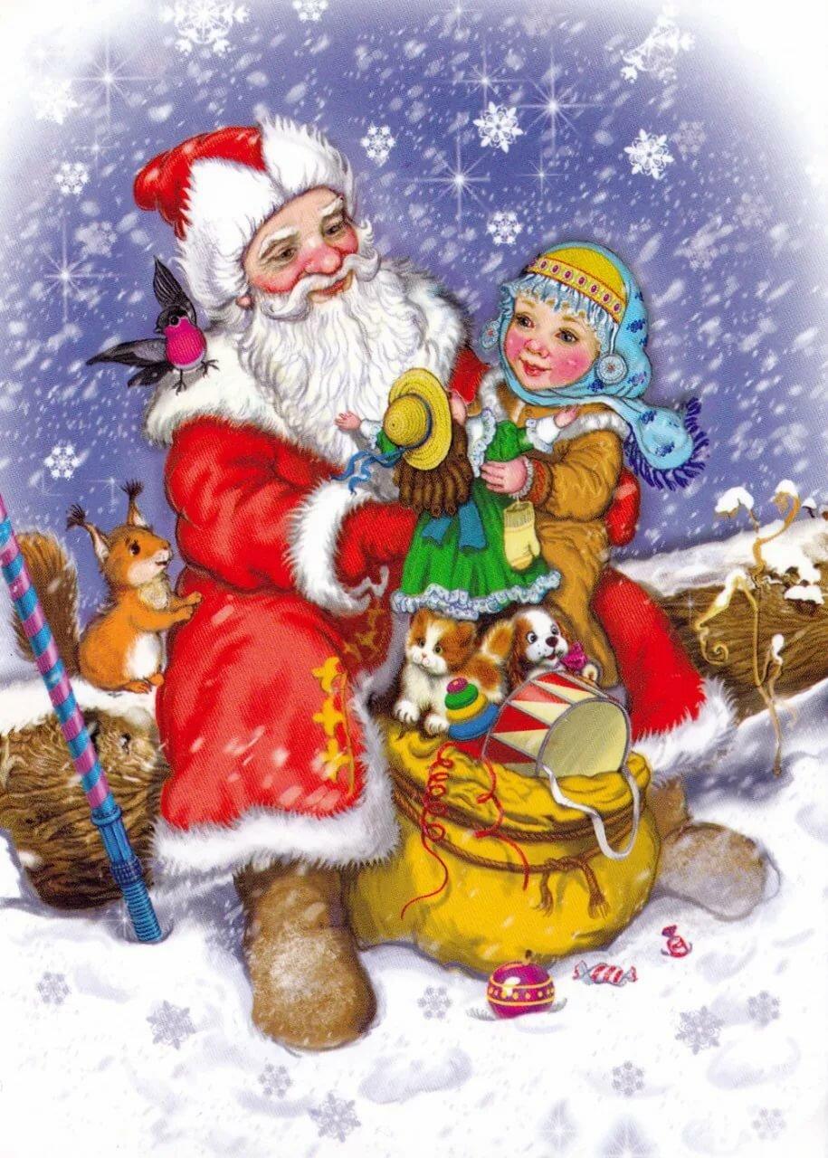 Открытки с новым годом дед мороз с детьми стреляла разу