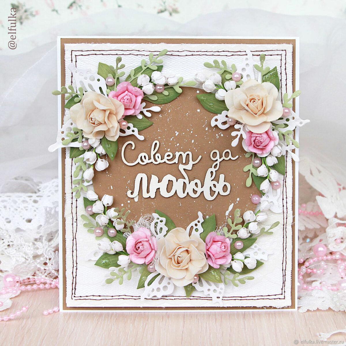 Именные открытки с днем свадьбы на заказ, приколы удивления поздравления