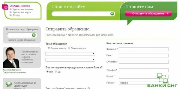 ипсум в кредит красноярск