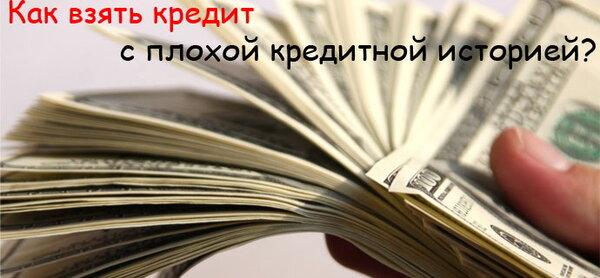 квартиры в кредит в россии