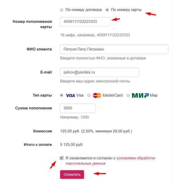 тинькофф банк потребительский кредит наличными процентная ставка