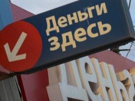 потребительский кредит санкт-петербург банк калькулятор
