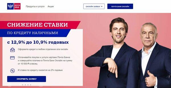 Кредит онлайн наличными на карту без посещения банка