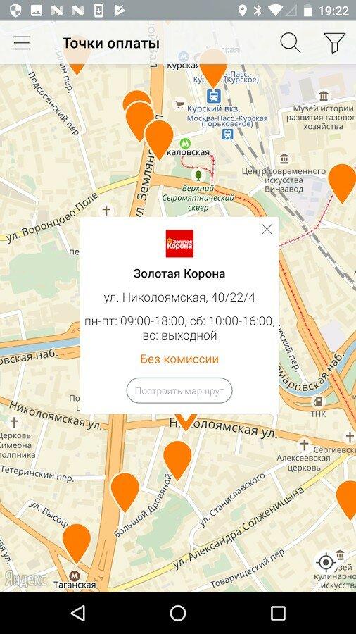 девон кредит мобильное приложение смс финанс займ онлайн без посещения