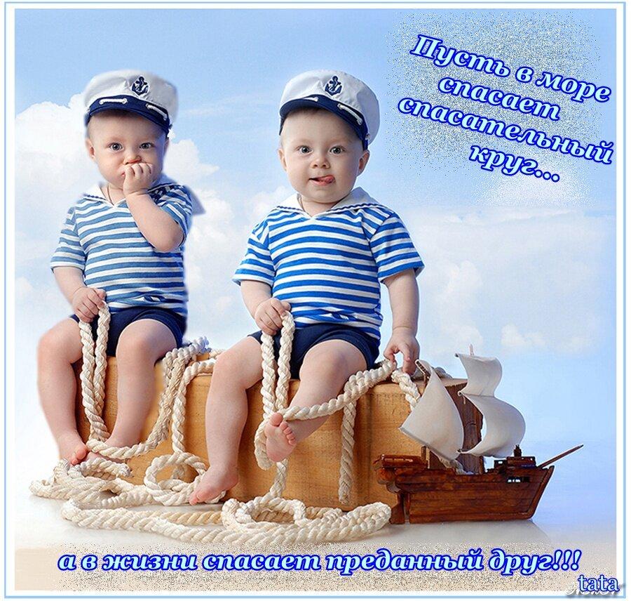 День моряка стихи и поздравления