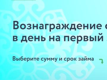 схема метро москвы 2020 с аэропортами
