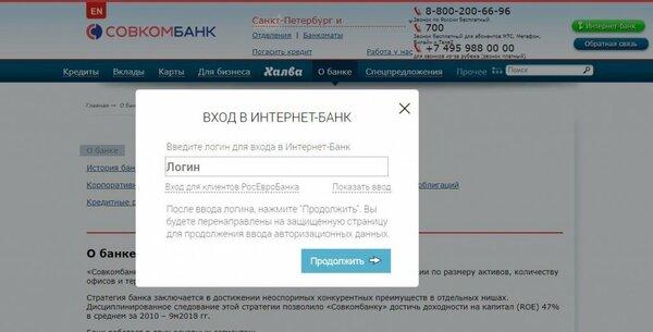 мтбанк в минске оформить онлайн кредит