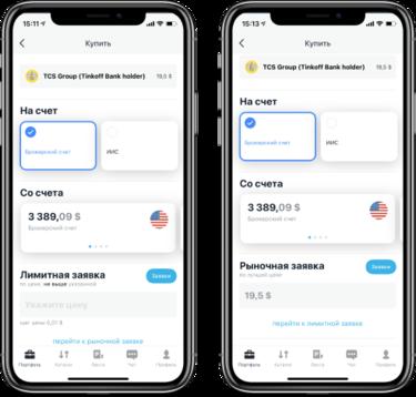 Кредит онлайн на карту без отказа без проверки мгновенно на длительный срок омск