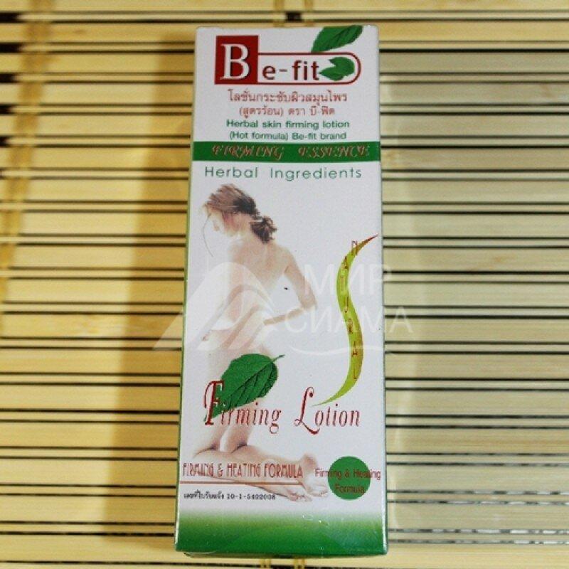Чай для похудения HERBEL Fit в Кинеле