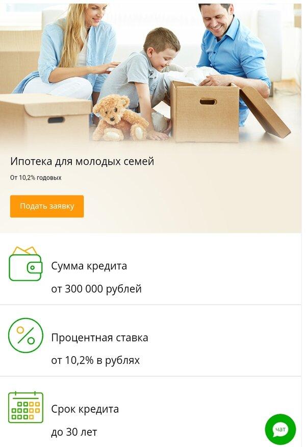 получить кредит с низкой процентнойотп банк официальный сайт погашения кредита досрочно