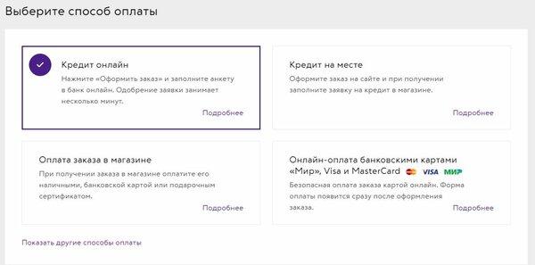 Кредит на отдых в банке Почта Банк - оставьте заявку онлайн.