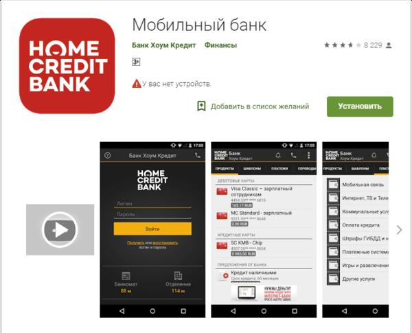 Кредит деньги в руки онлайн заявка