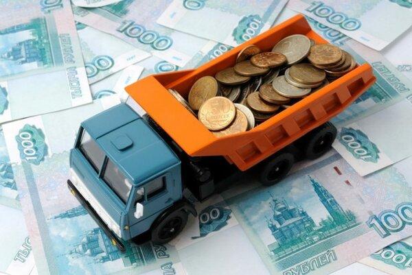 Банки новосибирска кредиты под залог авто автосалон бмв с пробегом в москве официальный дилер