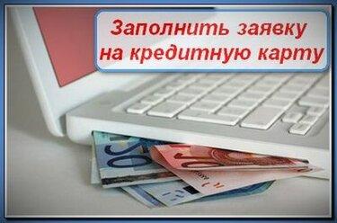 Деньги в долг срочно под 0