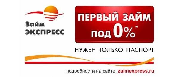 кешью займ заявка на кредит онлайн сбербанк потребительский в городе тольятти