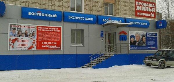 как взять кредит с плохой кредитной историей в беларуси форум
