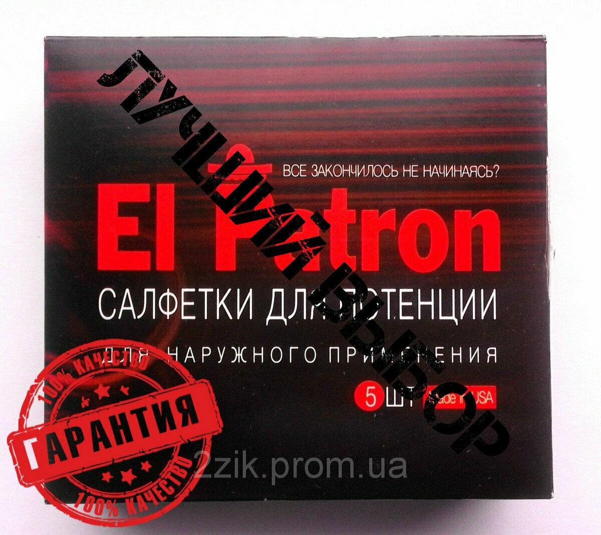 El Patron - салфетки для потенции в Серпухове