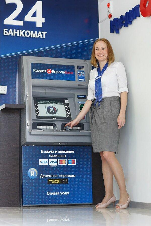 оставить онлайн заявку на потребительский кредит в сбербанке