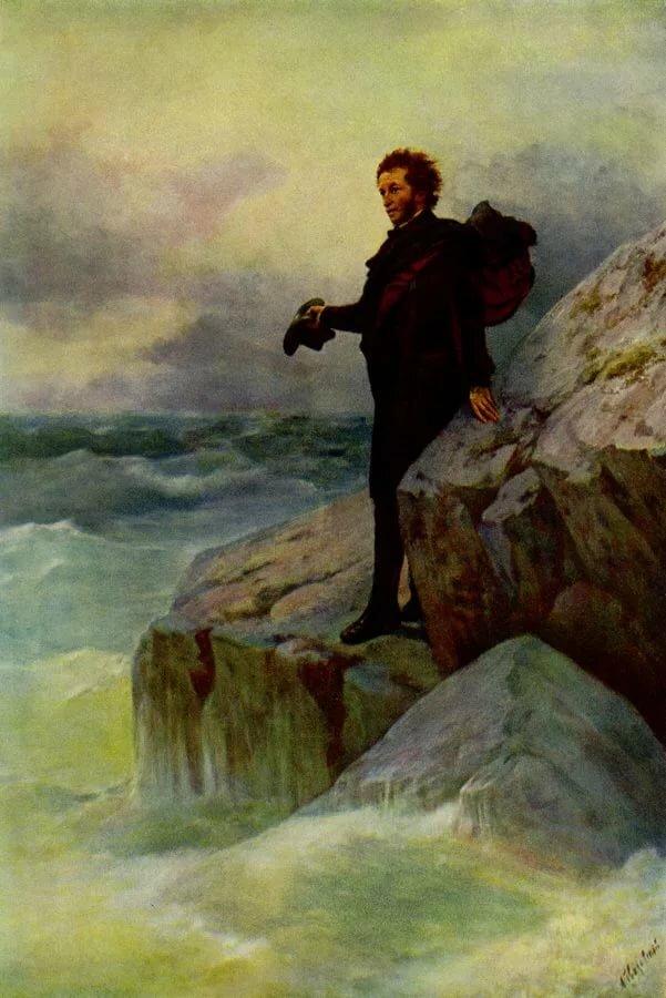 Картинки пушкина в ссылке