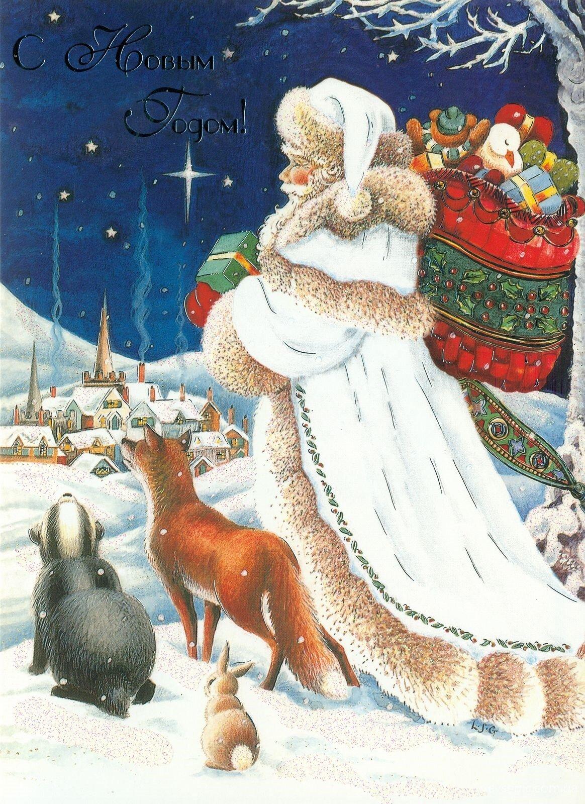 Новогодние открытки к новому году, подписывать открытку россию