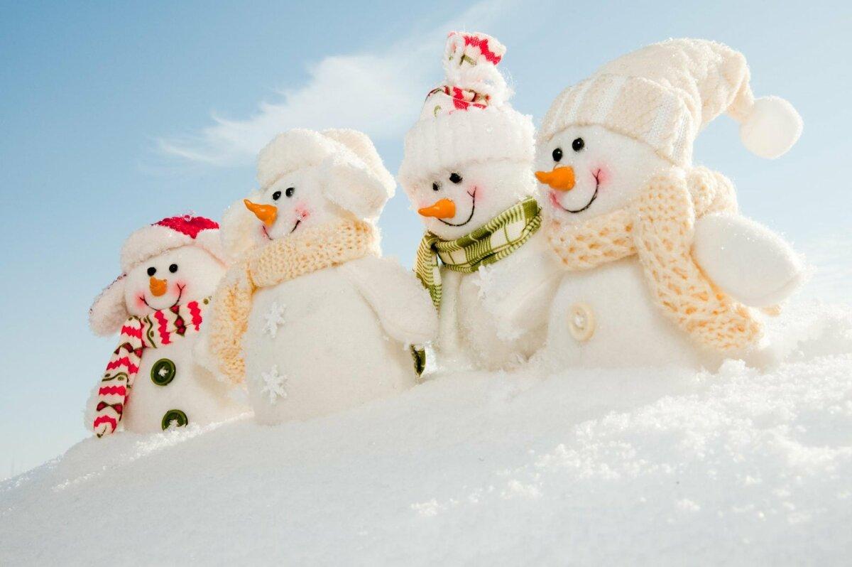 Снеговики фото открытки