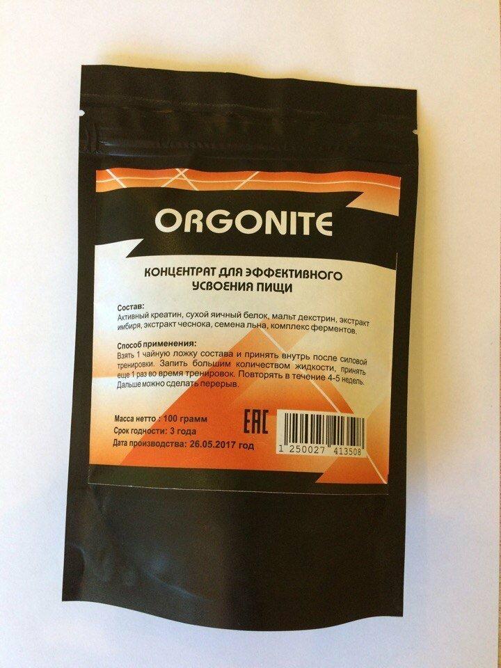 Оргонайт – концентрат для увеличения мышечной массы в Вологде