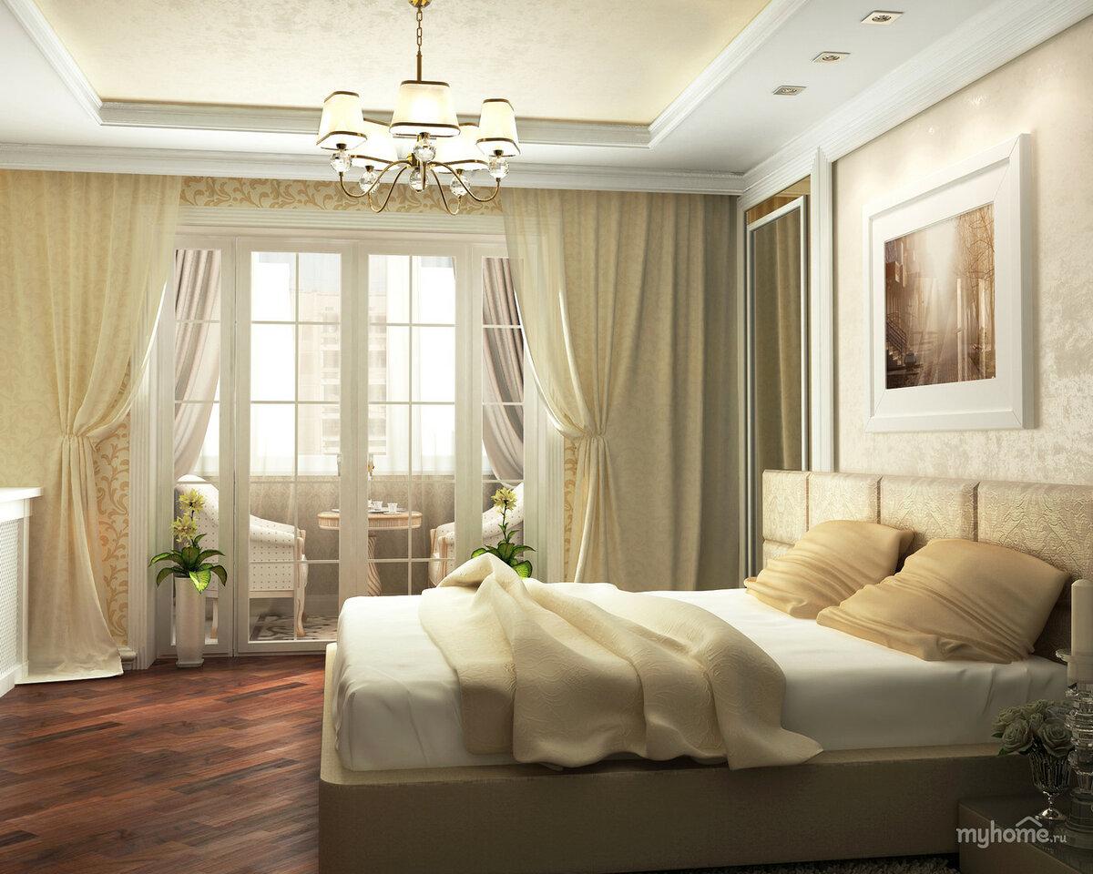 студия дизайн спальни с балконом в квартире фото людям соблюдающим диету